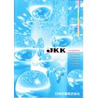 日本計器株式会社 液面計 製品カタログ 製品画像