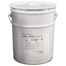 研削油剤『オリオネクスCM-4』 製品画像