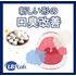 殺菌剤に代わる、口臭低減剤【LBSカルチャー】 製品画像