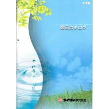 タイロン株式会社 送風器材 総合カタログ 製品画像
