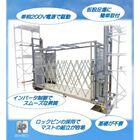 電源は単相200VでOK!仮設足場へ取付が簡単な工事用エレベータ 製品画像