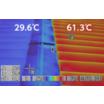 遮熱・断熱塗料『クールサーム』※効果実証事例を複数ご紹介! 製品画像