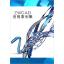 AutoCADをお使いの方へ!CADソフト導入費削減の事例集 製品画像