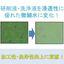 微細水『NMC-FLシリーズ』 製品画像