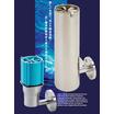 散気管『アクアブラスター』 製品画像