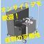 半導体製造工程を効率化する質量分析計 『infiTOF』 製品画像