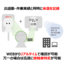 勤怠・作業実績管理システム 製品画像
