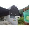 驚異の防腐・防虫機能!エステックウッド事例紹介 上野村ふれあい館 製品画像