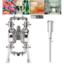 サニタリードラムポンプ&ダイアフラムポンプ『総合カタログ』 製品画像