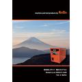 株式会社レボテック 総合カタログ Vol.5 製品画像