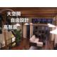 大空間の木造建築を実現する工法『NK工法』 製品画像