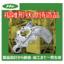 【複雑な形状の鋳造品!】アルミ鋳造リアナックル 製品画像