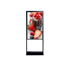 両面モニター ショーウィンドウに最適 両面高輝度4kモニター 製品画像