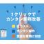 文書管理システム『Hyper Document Browser』 製品画像