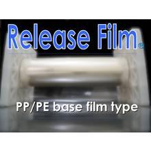 PET6μmまで対応可能な剥離フィルム リリースフィルムⓇ 製品画像
