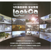 VR事故体験・安全教育『LookCa』 製品画像