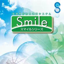 環境に優しい弱溶剤形重防食塗料システム「スマイルシリーズ」 製品画像
