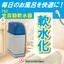 【FSD全自動軟水器導入事例】美容に活用! 製品画像