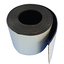 耐摩耗シート(テープ型) 製品画像