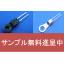 パワー半導体(放熱フィン)温度検知用 温度センサ 製品画像