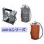 ラジアルピストン式ベーンポンプ「AMH1シリーズ」 製品画像
