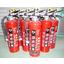 消火器のレンタル・リース 製品画像