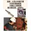 熱交チューブ閉止工法『メカニカルプラグ・Pop-A-Plug』 製品画像