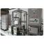 『ファインバブルを用いた高効率排水処理システム』のご紹介 製品画像