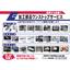 加工部品ワンストップサービス 製品画像