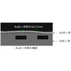 SEM-EDX分析時の加速電圧の違いによる検出感度 製品画像
