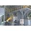 高温・高圧処理装置『クニスターAZ型』 製品画像