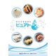 保水性糖質素材『ピュアトース』 製品画像