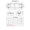 <短納期対応>マイクログルーブコンケーブロール 標準価格表 製品画像