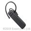 【Bluetooth機能に対応】ヘッドセット SSM-BT10 製品画像