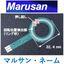 【開発製品】シート状「ロータリーボリューム&エンコーダー」 製品画像