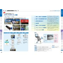 入・出庫簡易在庫管理システム「スマートタナコン」 製品画像