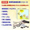 【新技術】潤滑性表面処理『OSコート』 製品画像