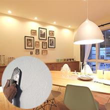 【サンプル無料進呈中】ヨーロッパ塗り壁・内装材『INDOOR』 製品画像
