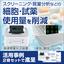 『高速微量分注装置と疎水性・親水性プレート』の活用事例
