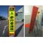 工事看板保護フレーム「PXスリムボード」 製品画像