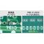 鉛フリーソルダペースト『PSP-F』 製品画像