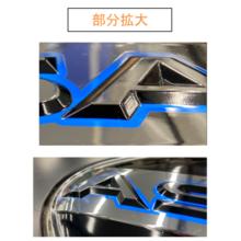 加飾成形『真空成形による車載光透過デザインの高精度位置決め技術』 製品画像