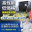 外観検査装置『M-CIS』 ※新製品 製品画像