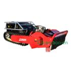 ラジコン草刈機 TIMAN RC-751 製品画像