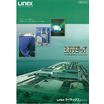 最適な配管システムをご提案!LINE-X 配管カタログ進呈中! 製品画像