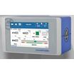 ポストプロセス用 汎用測定システム『P3DME』 製品画像