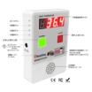 コロナ対策【入退室管理に好適】赤外線体表面温度検出器 製品画像