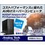 【限定生産】NVIDIA AmpereGPU搭載 AI向けサーバ 製品画像