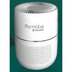 UVC空間除菌機『REMOBA-UVC-01』 製品画像