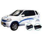 電気自動車用製品『EV改造キット(軽自動車タイプ)』 製品画像